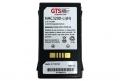HMC3200-LI (H) Batterie dédiée à MC3200 Zebra